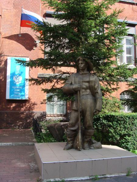 Памятник рыбакам (Калининград)