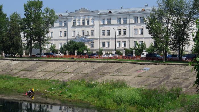 Иркутское областное бюро судебно-медицинской экспертизы иркутск