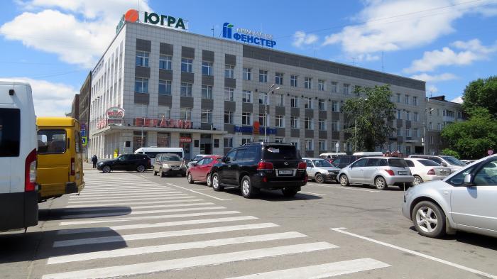 Охранное агентство байкал иркутск