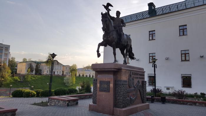 ヴィチェプスク | 都市, 首都, ...