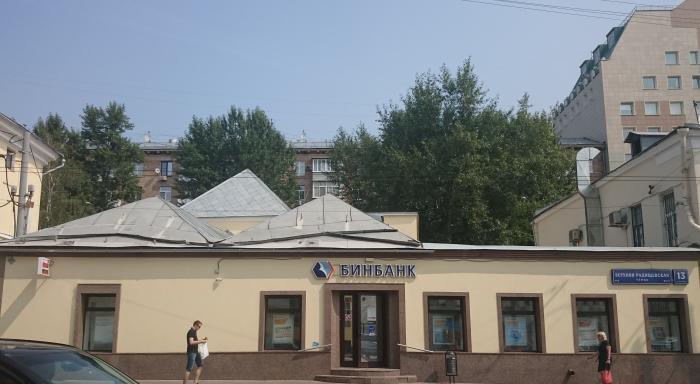 Банкомат юникредит банк москва