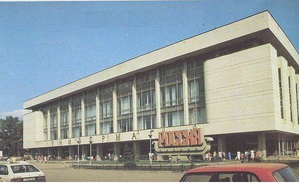 Торгово-развлекательный центр «Галерея Чижова» - Воронеж ac71376276f