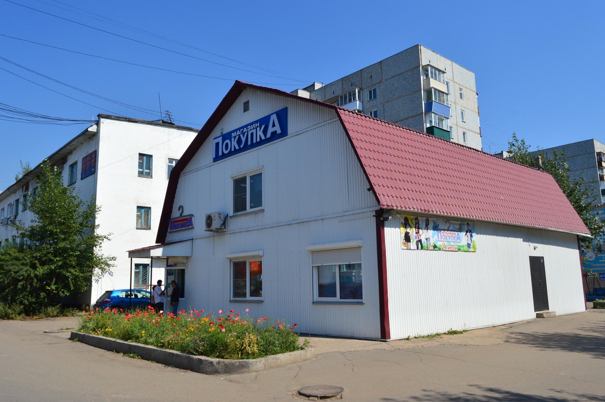 Магазин Усть
