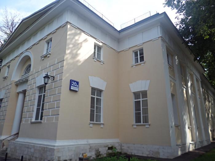 26 больница санкт-петербург часы