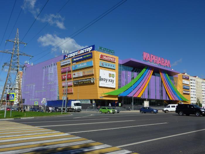 Кинотеатр бумеранг в торговом центре варшавский