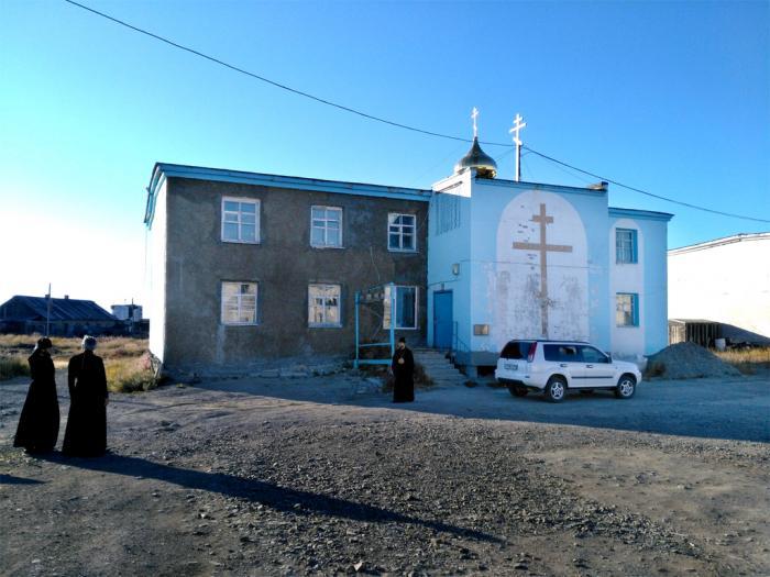 Тагарское медицинский центр