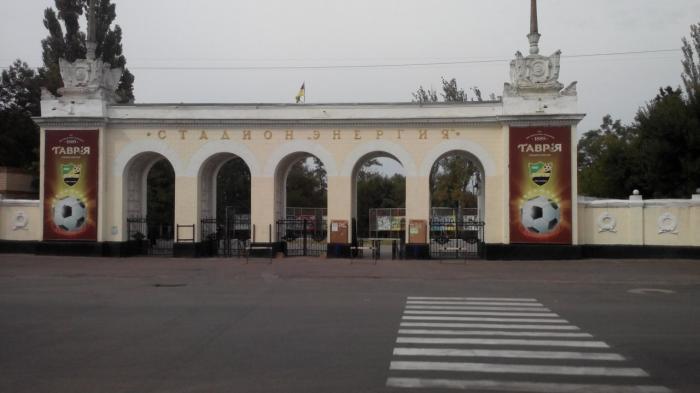 Анонс участі команд Нової Каховки у спортивних змаганнях 21-22 вересня