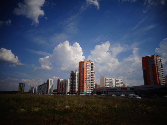 GISMETEO погода в Челябинске на завтра  прогноз погоды