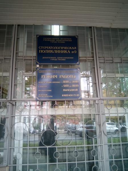 Инн кировская областная больница