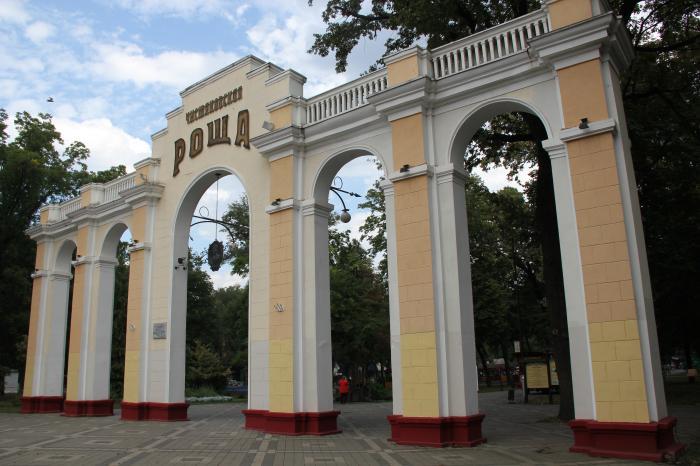 Парк развлечений Чистяковская роща. Аттракционы в Краснодаре по ... | 466x700