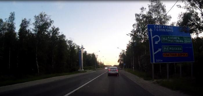 ЗАО  Жуковская-Электросеть , Жуковский (ИНН 5013047478.