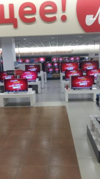 Площадь объекта составлет 40 тыс кв м, на ней разместятся магазины ведущих сетевых операторов, держателей