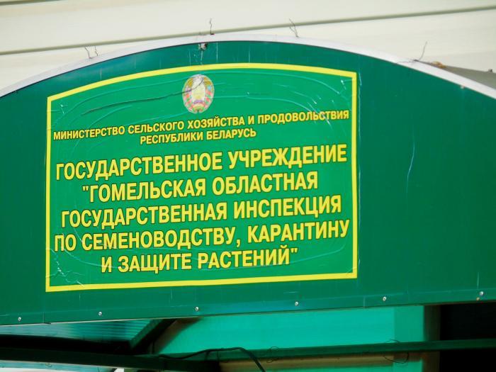Издания исключенные из РИНЦ PhD в России