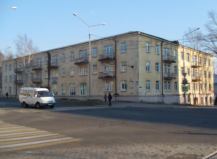 Городская поликлиника 129 москва официальный сайт