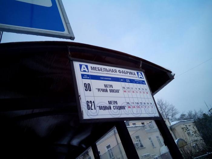 Уборщица (м войковская) в москве