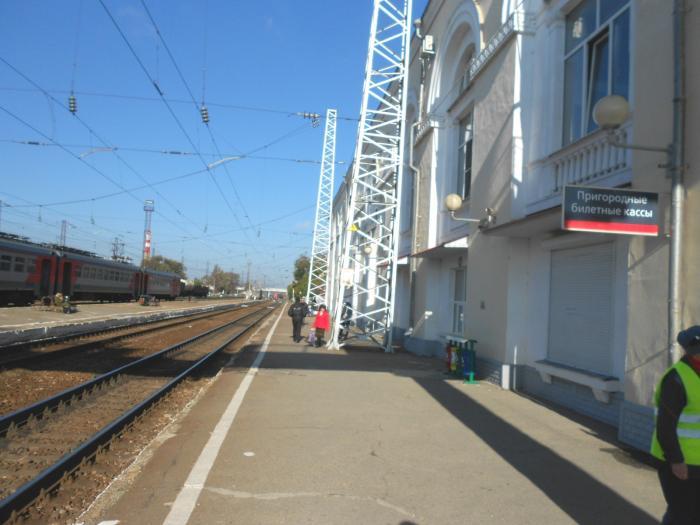 Армавир туапсинский жд вокзал фото