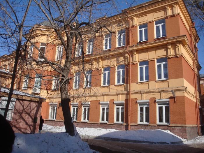 Невролог факультетская клиника иркутск