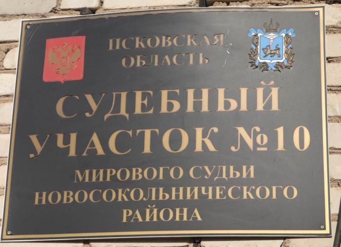 Мирового судьи судебного участка 4 коминтерновского района г воронежа