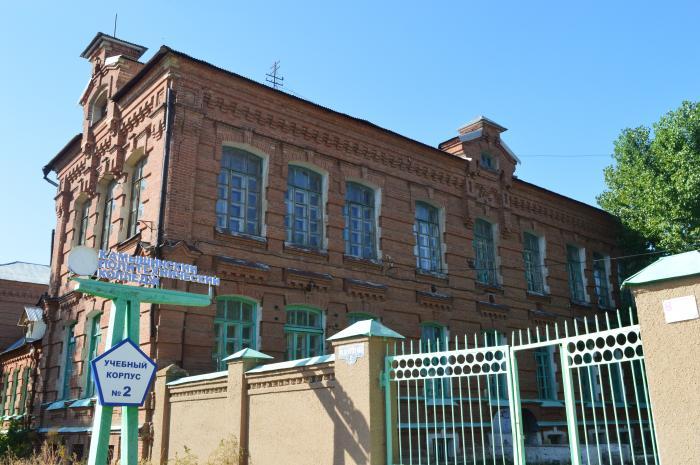 Воронежская городская поликлиника 18 воронеж
