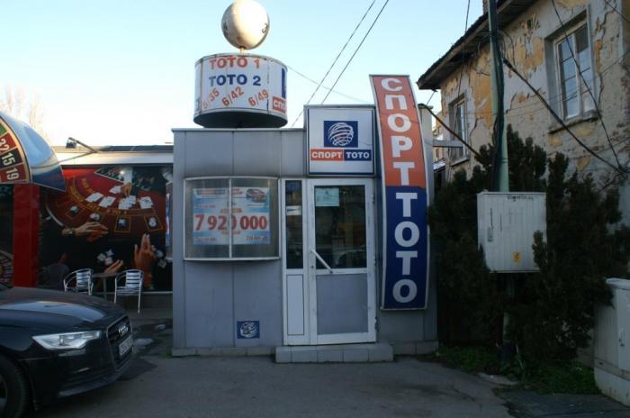 Toto Punkt Oblast Sofiya Grad Toto Lotarijna Igra