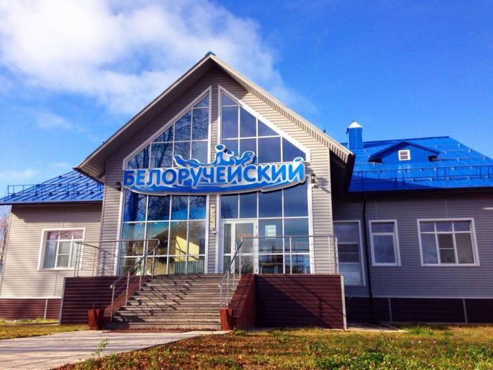 Знакомства Белый Ручей Вытегорский Район