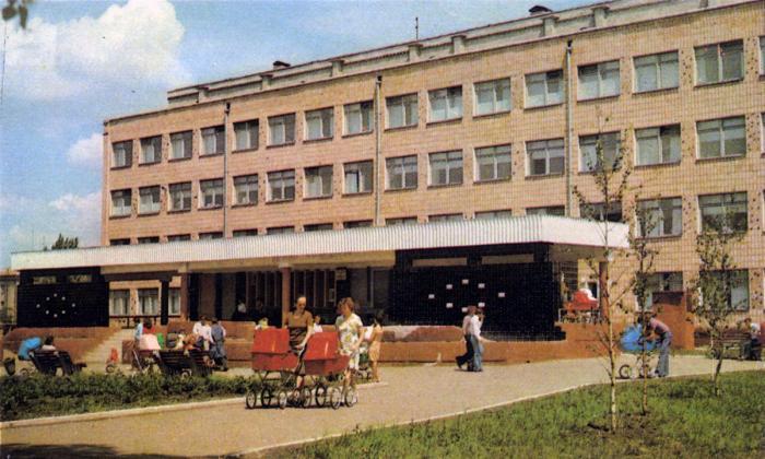 Медицинский диагностический центр адреса