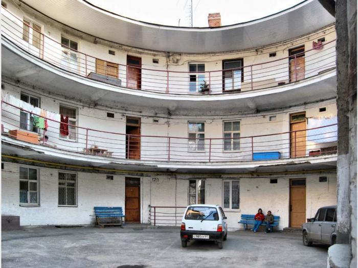 5 детская инфекционная больница саратов сайт
