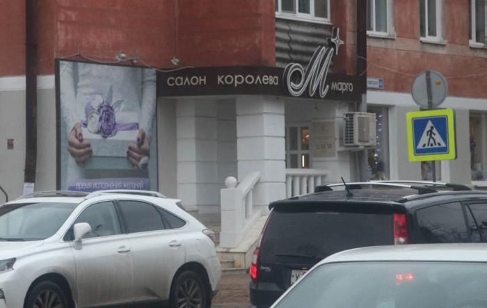 Магазин ювелир карат г псков