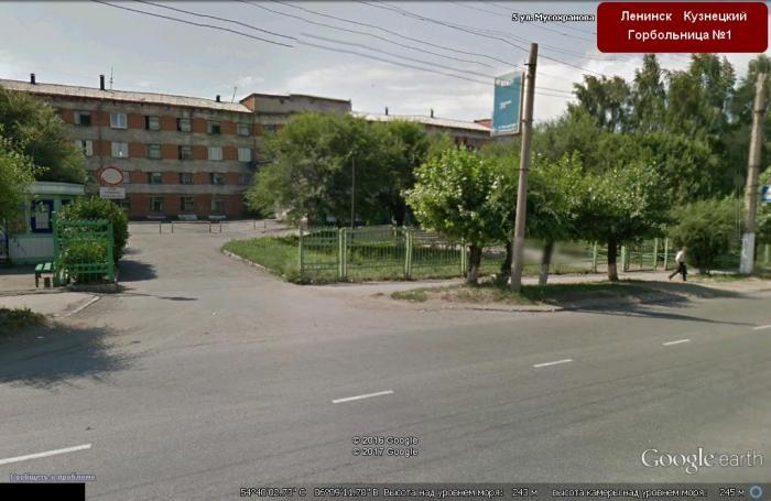 Городская инфекционная больница в астане