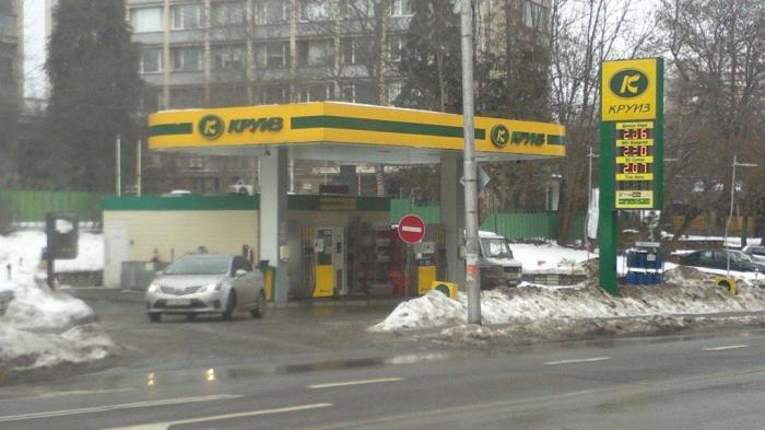 Круиз Гео Милев