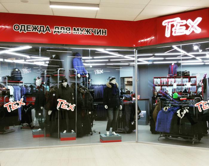 Интернет Магазин Женской Одежды Хабаровск