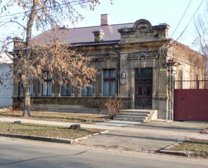 Николаев фотографии, фотографии города Николаев - Страница 2