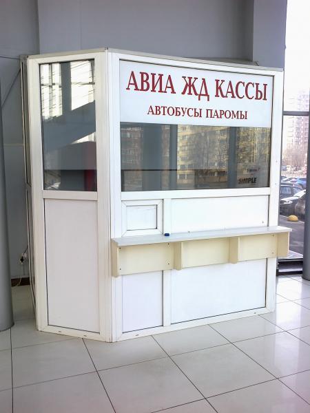 Кочевье: наличие билетов центральные кассы железнодорожных билетов