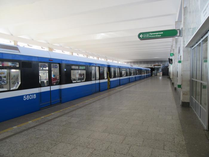 почта метро рыбацкое спб