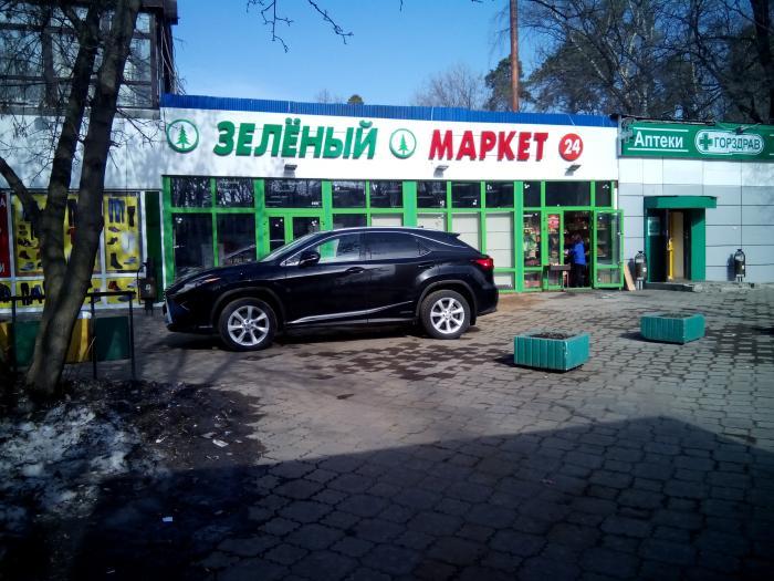 Часы Работы Магазин Зеленый