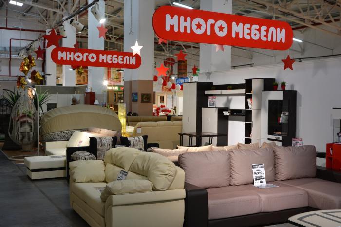 вакансия в саратове в магазин много мебели