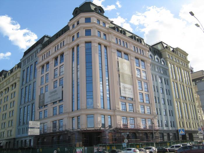 Бизнес-центр Астарта