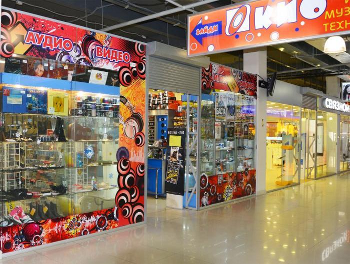 Казахстанский интернет магазин гипермаркет