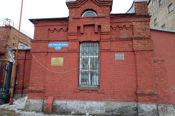 Железобетонный завод архангельск аренда помещений в жби