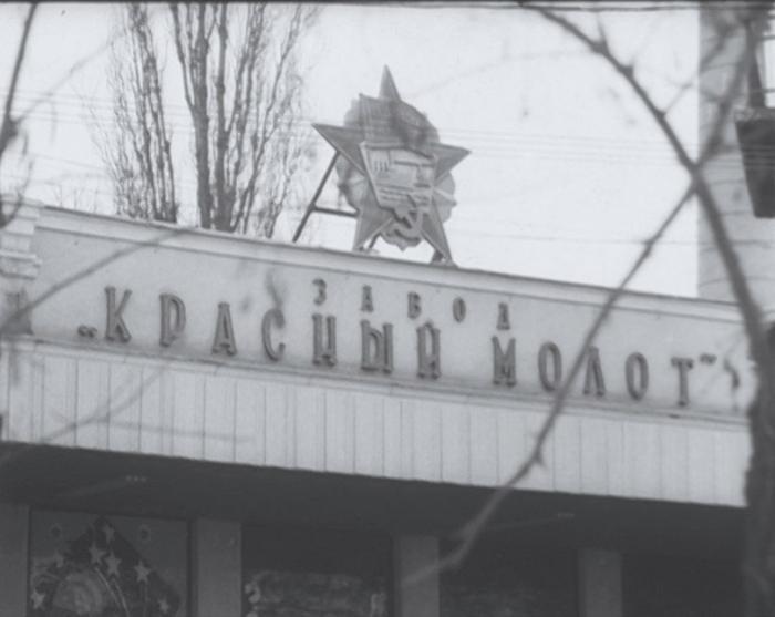 Ставропольский край андроповский район больница
