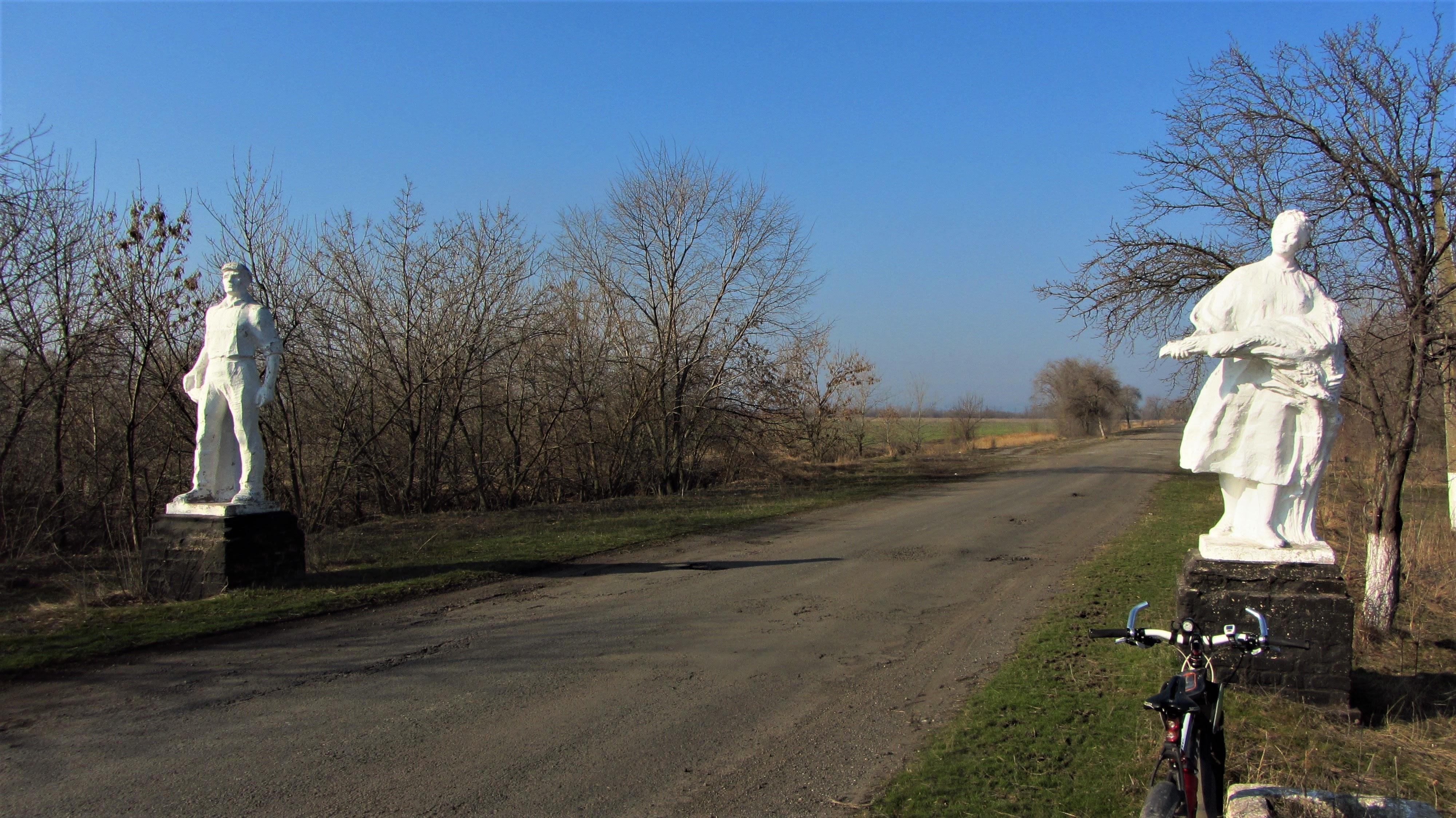 В знакомства украине район апостоловский