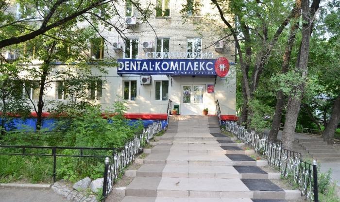необходимые город хабаровск дентал комплекс отзывы вырезы засветы