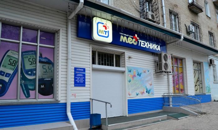 Интернет магазин медтехники хабаровск