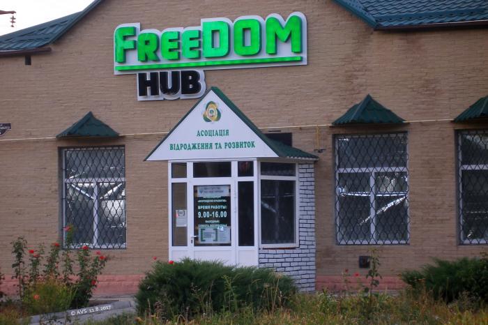 Картинки по запросу freedom hub бахмут