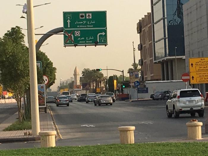 حي الملز الرياض