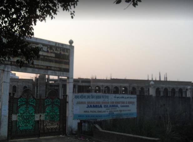 jamia delhi university
