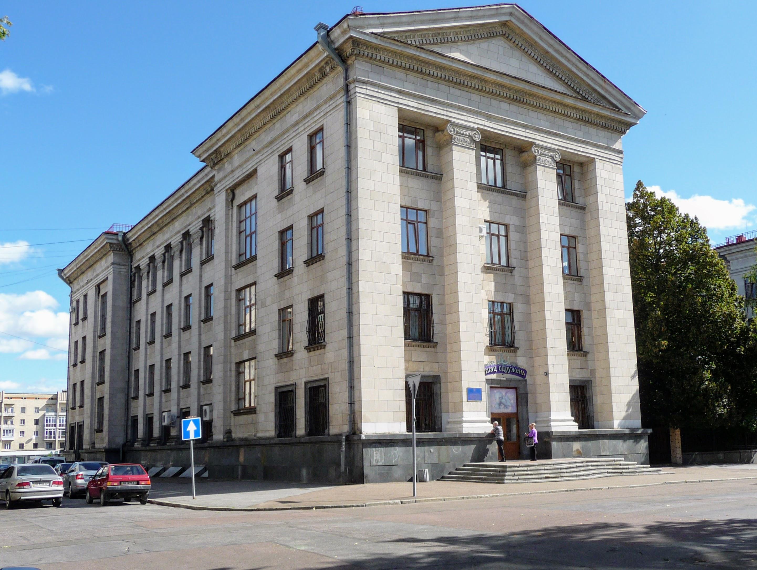Courts of Zhytomyr and Zhytomyr region