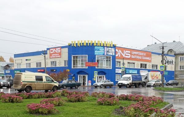 Магазины Г Буй