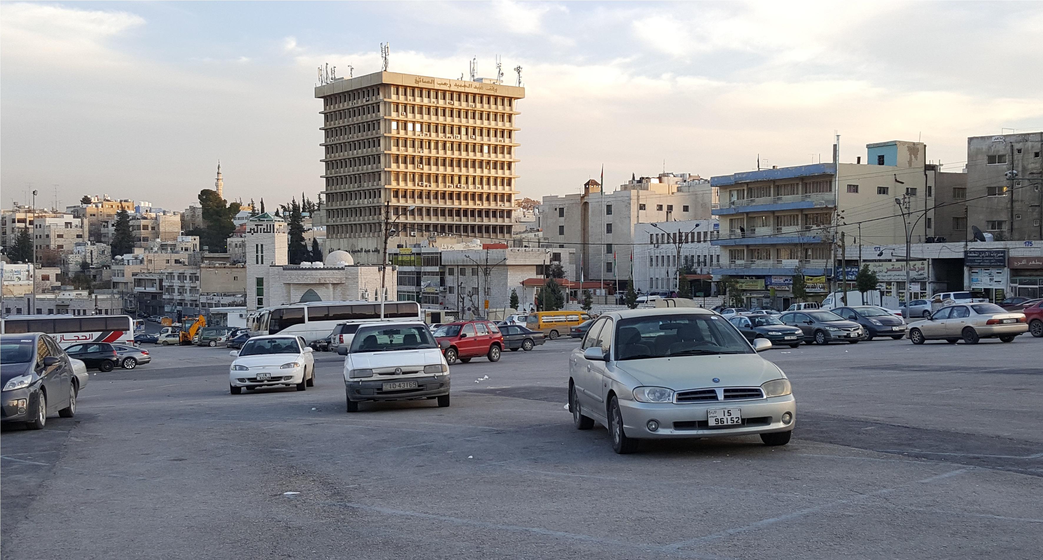 Abdali International Station
