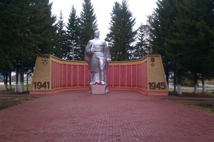 Назван в честь сергея мироновича кирова.